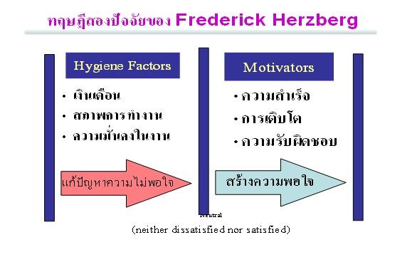 freserick-jpg