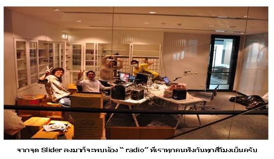 radio-jpg